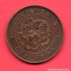 Monedas antiguas de Asia: CHINA - KWANG TUNG - 1 CENTAVO 1906. Lote 260935935