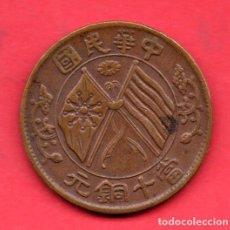 Monedas antiguas de Asia: CHINA - REPUBLICA - 10 CASH (1919). Lote 260969105