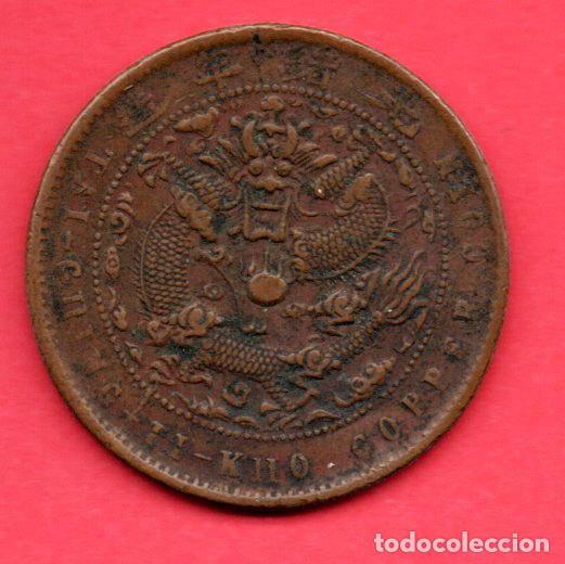 CHINA - TAI CHING 10 CENTAVOS 1905/1907 (Numismática - Extranjeras - Asia)