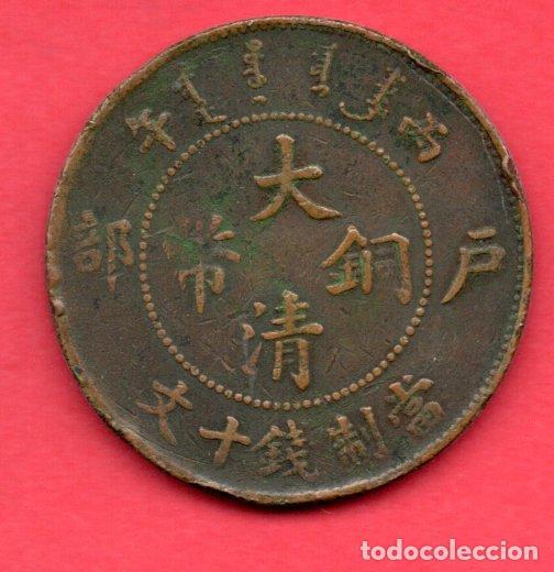 Monedas antiguas de Asia: CHINA - TAI CHING 10 CENTAVOS 1905/1907 - Foto 2 - 261083920