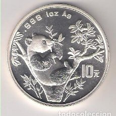 Monedas antiguas de Asia: MONEDA DE 10 YUAN (ONZA PANDA) DE CHINA DE 1995. PLATA. SIN CIRCULAR. (ME753). Lote 261365230