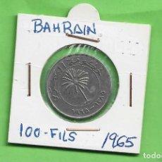 Monedas antiguas de Asia: BAHRAIN. 10O FILS 1965. CUPRONÍQUEL. KM#6. Lote 261834605