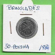 Monedas antiguas de Asia: BANGLADES. 50 POISHA 1984. ACERO. KM#13. Lote 261854555