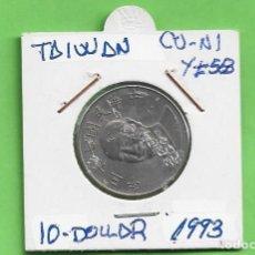 Monedas antiguas de Asia: TAIWAN. 10 DOLLAR 1993. CUPRONÍQUEL. Y#553. Lote 261936495