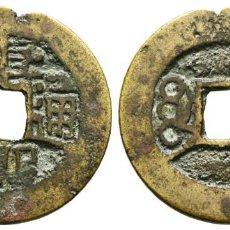 Monedas antiguas de Asia: *** BONITO CASH DE KANGXI 1662-1722. DINASTIA QING. CHINA ***. Lote 261975405