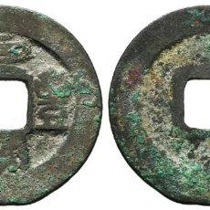 Monedas antiguas de Asia: *** BONITO CASH DE SHENZONG 1078-1085. DINASTIA SONG. CHINA ***. Lote 261975940