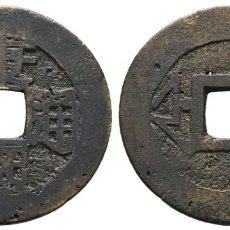 Monedas antiguas de Asia: *** BONITO CASH DE KANGXI 1667-1699. ZHENJIANG. DINASTIA QING. CHINA ***. Lote 261976260