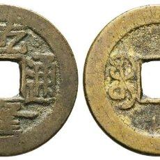 Monedas antiguas de Asia: *** BONITO CASH DE QIANLONG 1736-1796. DINASTIA QING. CHINA ***. Lote 261976680