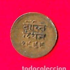 Monedas antiguas de Asia: INDIA MEWAR 1/2 ANNA 1942. Lote 261993540