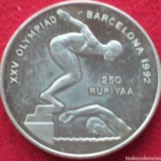 Monedas antiguas de Asia: MALDIVAS 250 RUFIYAA DE PLATA 1990. Lote 262001760