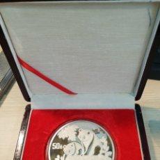 Monedas antiguas de Asia: CHINA 50 YUAN 1992 . PANDA 5 ONZAS DE PLATA 999. EN SU CAJA . CAPSULA ROTA. Lote 262033405