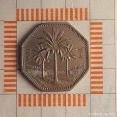 Monedas antiguas de Asia: 250 FILS, IRAQ. 1401 (1981). (KM#147).. Lote 262087395