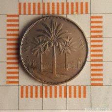 Monedas antiguas de Asia: 100 FILS, IRAQ. 1392 (1972). (KM#129).. Lote 262087710