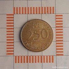 Monedas antiguas de Asia: 250 LIVRES, LIBANO. 2014. (UC#1).. Lote 262089195