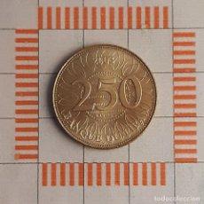 Monedas antiguas de Asia: 250 LIVRES, LIBANO. 2003. (KM#36).. Lote 262089500