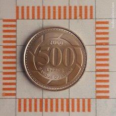 Monedas antiguas de Asia: 500 LIVRES, LIBANO. 2000. (KM#39).. Lote 262092520