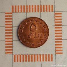 Monedas antiguas de Asia: 5 DIRHAMS, QATAR. 1398 (1978). (KM#17).. Lote 262097920