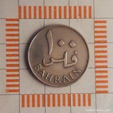 Monedas antiguas de Asia: 100 FILS, BAHRAIN. 1385 (1965). (KM#6).. Lote 262099280
