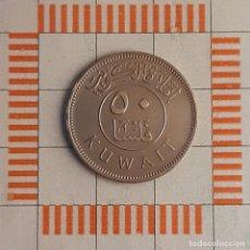 Monedas antiguas de Asia: 50 FILS, KUWAIT. 1380 (1961). (KM#6).. Lote 262099710