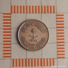Monedas antiguas de Asia: 10 HALALA, ARABIA SAUDI. 1400 (1979). (KM#54).. Lote 262100185