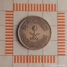 Monedas antiguas de Asia: 25 HALALA, ARABIA SAUDI. 1400 (1979). (KM#55).. Lote 262100515