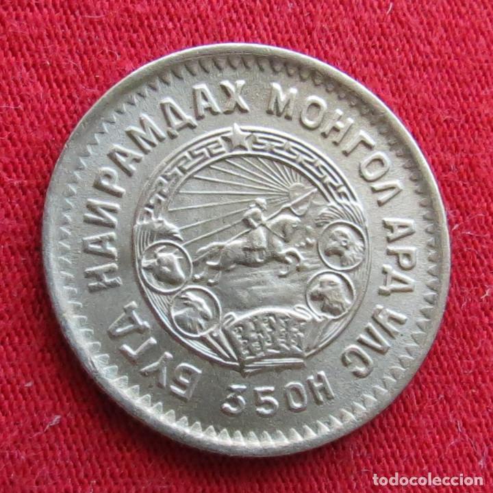 Monedas antiguas de Asia: Mongolia 20 mongo 1945 - Foto 2 - 262266175