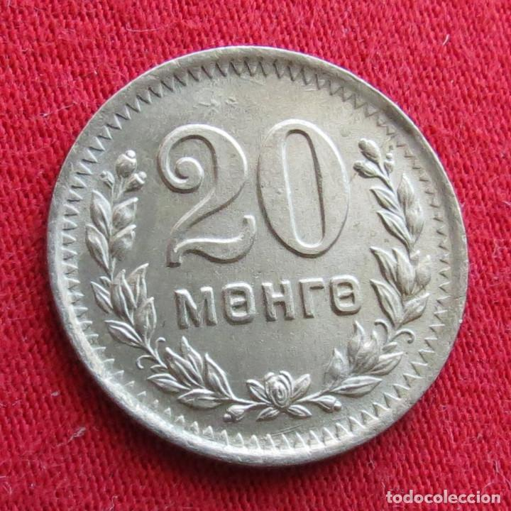 MONGOLIA 20 MONGO 1945 (Numismática - Extranjeras - Asia)