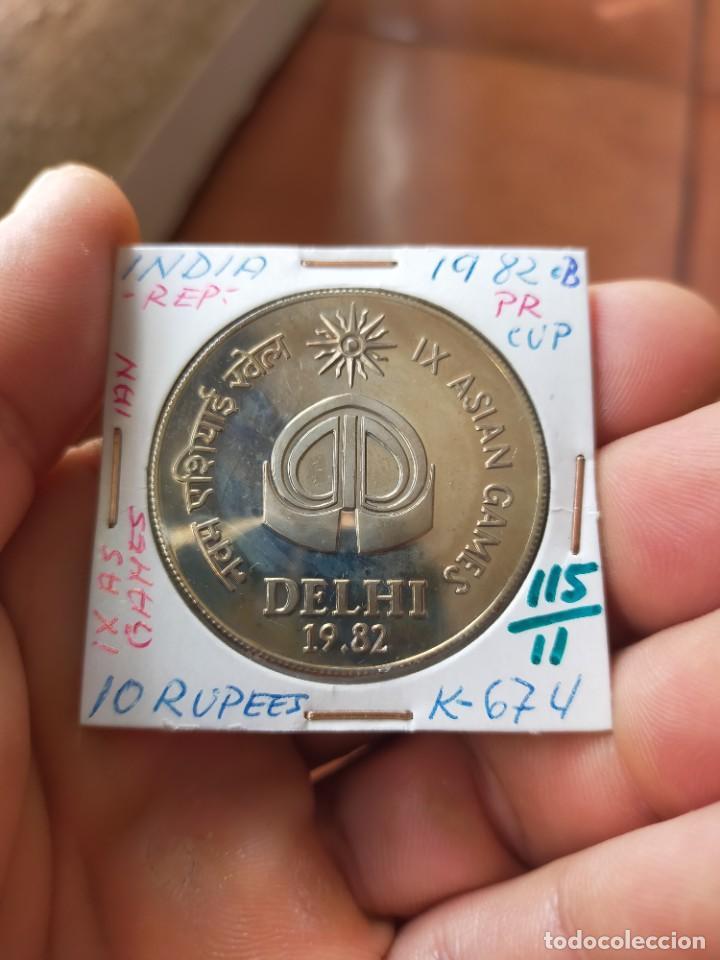 MONEDA DE 10 DIEZ RUPEES RUPIAS 1982 DE LA INDIA SIN CIRCULAR PRUEBA IX ASIAN GAMES (Numismática - Extranjeras - Asia)