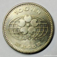 Monnaies anciennes d'Asie: JAPON 1970. 100 YEN, CONMEMORATIVOS DE LA EXPO70 OSAKA. AÑO 45 ERA SHOWA. LOTE 3804. Lote 262359035