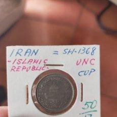 Monedas antiguas de Asia: MONEDA DE 10 DIEZ RIALS REPUBLICA ISLAMICA DE IRAN SH-1368 1989 SIN CIRCULAR. Lote 262923680