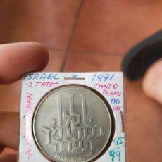 Monedas antiguas de Asia: MONEDA DE 10 DIEZ LIROT 1971 ISRAEL SIN CIRCULAR PLATA CANTO PLANO. Lote 262942375