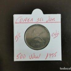 Monete antiche di Asia: COREA DEL SUR 500 WON 1995 BC KM=27 (CUPRONIQUEL). Lote 263168905