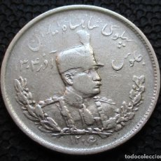 Monedas antiguas de Asia: IRAN 2.000 DINARS (2 KRAN) 1927 (A.H. 1345) -REZA SHAH -PLATA-. Lote 263227695