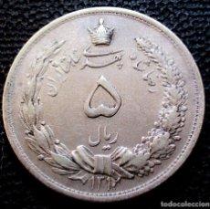 Monedas antiguas de Asia: IRAN 5 RIALS 1933 (A.H. 1351) -REZA SHAH PAHLAVI -PLATA-. Lote 263539610