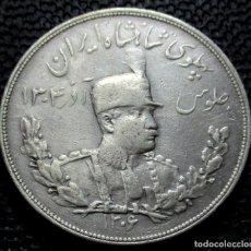 Monedas antiguas de Asia: IRAN 5.000 DINARS (5 KRAN) 1927 (A.H. 1345) -REZA SHAH PAHLAVI -PLATA-. Lote 263542520