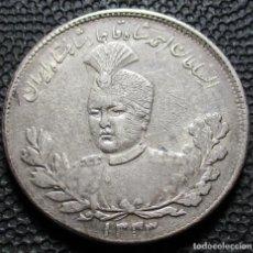 Moedas antigas da Ásia: IRAN 5.000 DINARS (5 KRAN) 1914 (A.H. 1332) -SULTÁN AHMAD SHAH QAJAR -PLATA-. Lote 263545155