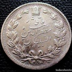 Monedas antiguas de Asia: IRAN 5.000 DINARS (5 KRAN) 1902 (A.H. 1320) -MUZAFFAR AD-DIN SHAH QAJAR -PLATA-. Lote 263549610