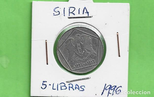 SIRIA 5 LIBRAS 1996. CUPRONÍQUEL. KM#123 (Numismática - Extranjeras - Asia)