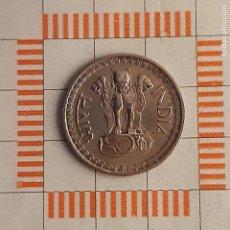 Moedas antigas da Ásia: 50 PAISE, INDIA. 1973 . (BOMBAY) . (KM#61). Lote 263745640