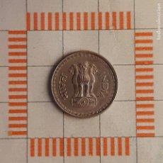 Moedas antigas da Ásia: 25 PAISE, INDIA. 1986 . (BOMBAY) . (KM#49.5). Lote 263746885