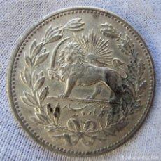 Monedas antiguas de Asia: IRAN, PERSIA 5000 DINARES 5 KRANS 1902 (AH1320) DINASTÍA QAJAR MUZAFFAR AL-DIN SHAH. Lote 263758490