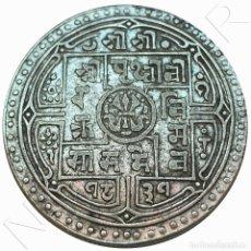 Monedas antiguas de Asia: NEPAL: 1 MOHAR SAKA ERA 1826 - 1833 PLATA KM# 651. Lote 264238896