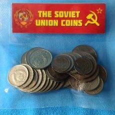Monedas antiguas de Asia: USSR SOVIET RUSSIAN 30 KOPEK MONEDAS DE 1961-1991 HOZ Y MARTILLO DE GUERRA FRÍA CCCP. Lote 264802044