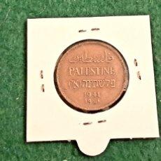Monedas antiguas de Asia: 3 MONEDAS DE PALESTINA AÑOS 40. Lote 265382244