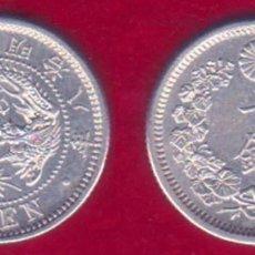 Monedas antiguas de Asia: JAPON - 10 SEN - 1875 - PLATA - NO CIRCULADA. Lote 265761104