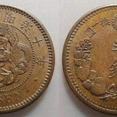 Monedas antiguas de Asia: JAPON - 1/2 SEN - 1877 (AÑO 10) - COBRE - E.B.C++. Lote 265761429