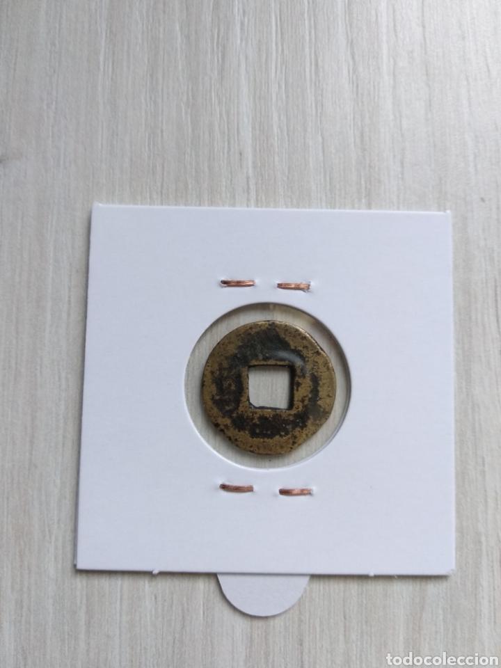 Monedas antiguas de Asia: Moneda china a identificar - Foto 2 - 268265379