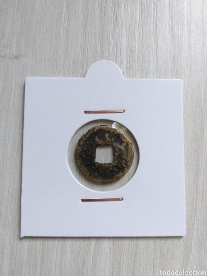 MONEDA CHINA A IDENTIFICAR (Numismática - Extranjeras - Asia)