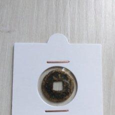Monedas antiguas de Asia: MONEDA CHINA A IDENTIFICAR. Lote 268265379