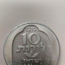 Monedas antiguas de Asia: MONEDA 10 LIRAS ISRAEL ANO 1974. PLATA. Lote 268422814